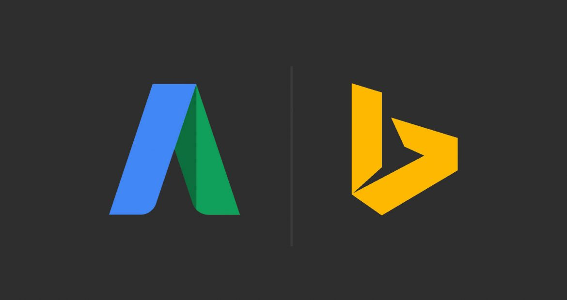 """AdWords and Bing logos"""